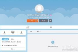 《名侦探柯南:零之执行人》开通官方网微博 中国大陆定档在即?