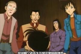 柯南里(li)不輸(shu)于原作(zuo)的五個動畫原創,第四(si)個很多人沒看懂