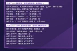 2019CJ《魂器学院》学院祭游玩指南新鲜出炉 快来pick!