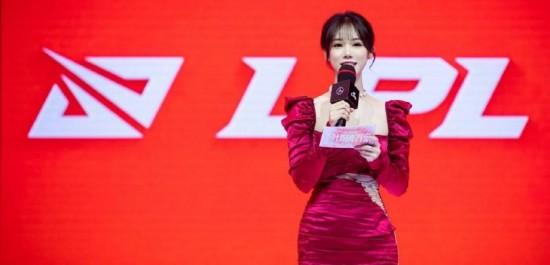 LPL知名主持人小钰签约虎牙直播,6月15日首秀不见不散!