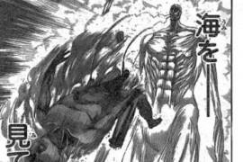 《进击的巨人》最新剧情确认阿尔敏阵亡