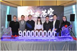 阅文集团3D动画《斗破苍穹》收官,9亿点击开启国漫精品时代