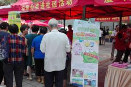 绿豆蛙牵手筼筜街道办,十五个社区相约育秀广场
