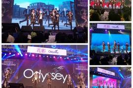 偶像新势力!Odyssey组合再度现身萤火虫漫展,活力满满迎2018!