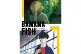 《BANANA FISH》动画将于2018年7月开播