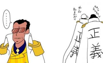 PPAP的日本大叔究竟COS了哪个动漫角色?