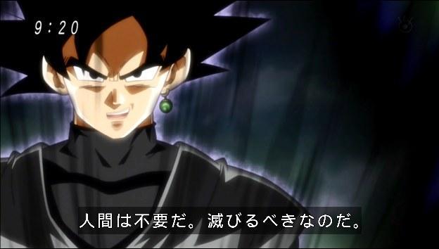 《龙珠超》黑悟空特殊能力公开后 收回界王神伏笔