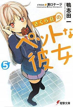 每月能赚600万!日本知名轻小说作家收入调查