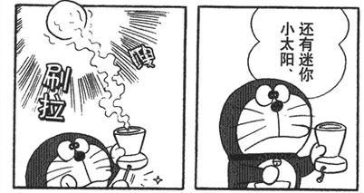 《哆啦A梦》里那些在我们生活实现的道具 日漫杂谈 第5张