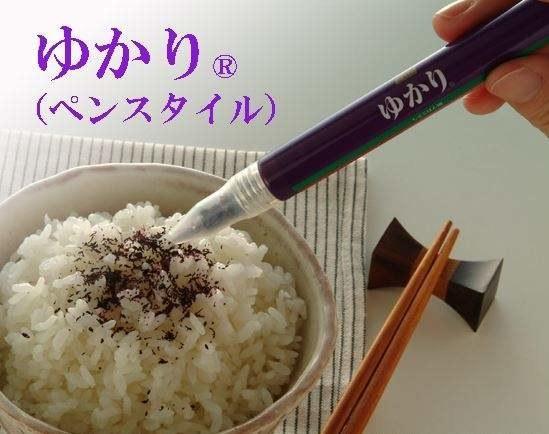 可以吃的签字笔 这样的香松可随身携带