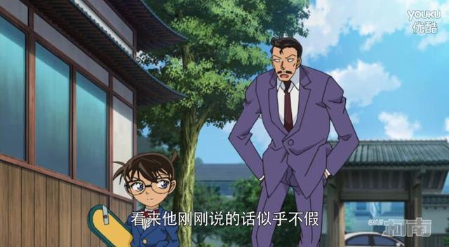 《柯南》最新TV版毛利小五郎反常的一幕 是否知道了柯南的身份 日漫杂谈 第5张