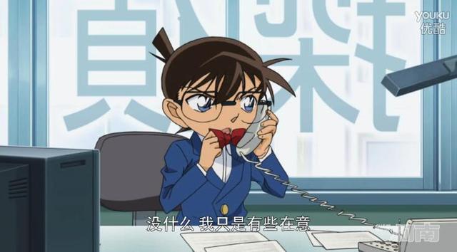 《柯南》最新TV版毛利小五郎反常的一幕 是否知道了柯南的身份 日漫杂谈 第7张