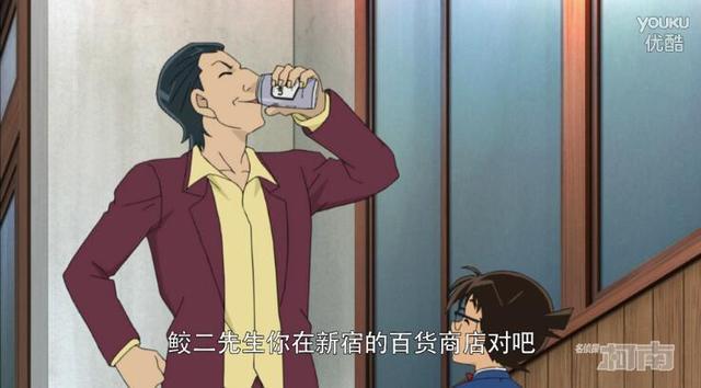 《柯南》最新TV版毛利小五郎反常的一幕 是否知道了柯南的身份 日漫杂谈 第4张