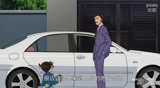 《柯南》最新TV版毛利小五郎反常的一幕 是否知道了柯南的身份 日漫杂谈 第6张