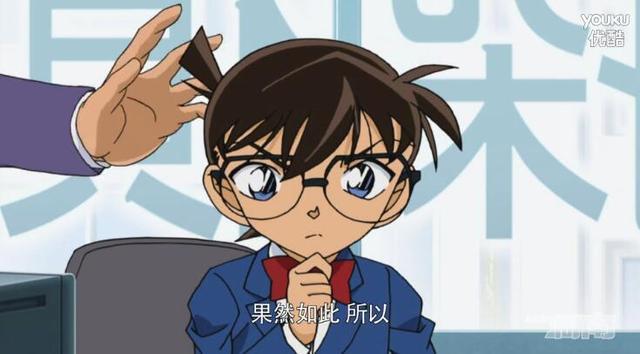 《柯南》最新TV版毛利小五郎反常的一幕 是否知道了柯南的身份 日漫杂谈 第8张
