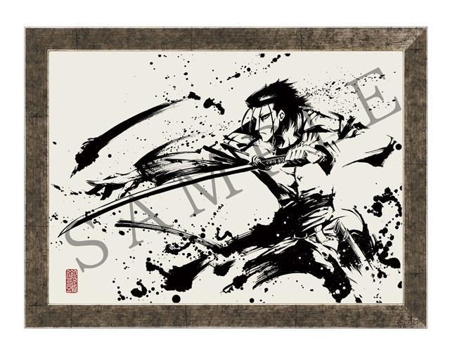 《浪客剑心》绯村剑心等角色墨绘发售