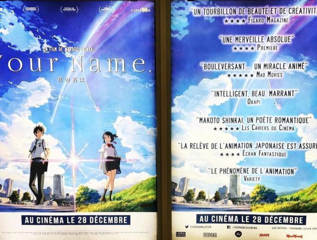 《你的名字。》法国上映在即 多家法媒交口盛赞