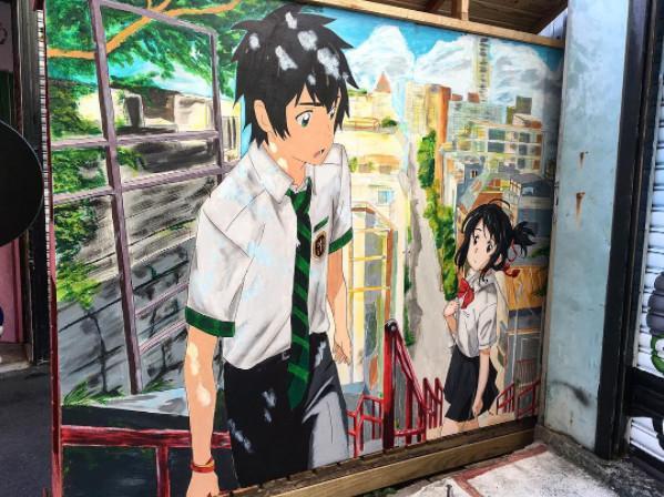 《你的名字。》登陆台中动漫彩绘巷 与《航海王》当邻居