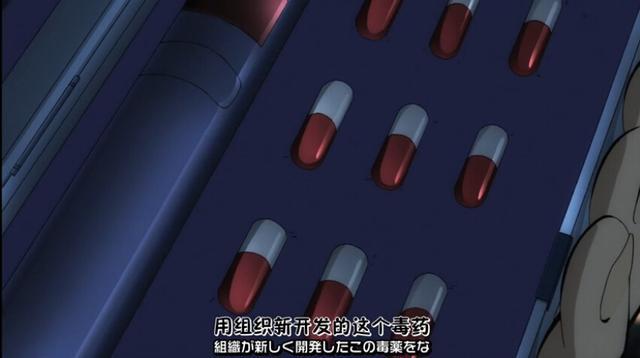 APTX4869的矛盾 究竟是毒药还是长生不老药?