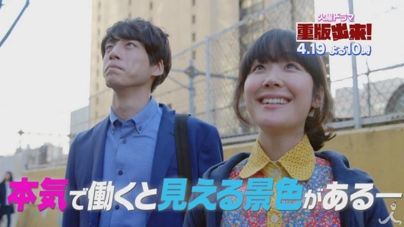 日本影视剧中的日本出版界:《食梦者》《重版出来!》《校阅女孩》《战斗吧!书店女孩》