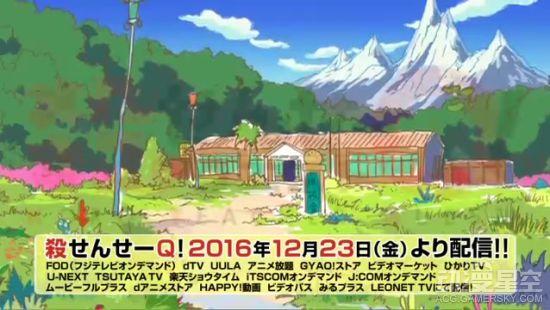 《杀老师Quest!》TV放送预告 Q版杀老师来袭