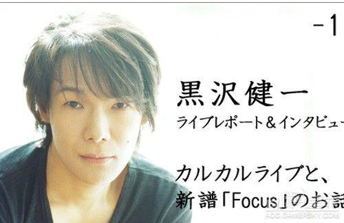 日本音乐人黑泽健一去世 曾为《全职猎人》谱曲