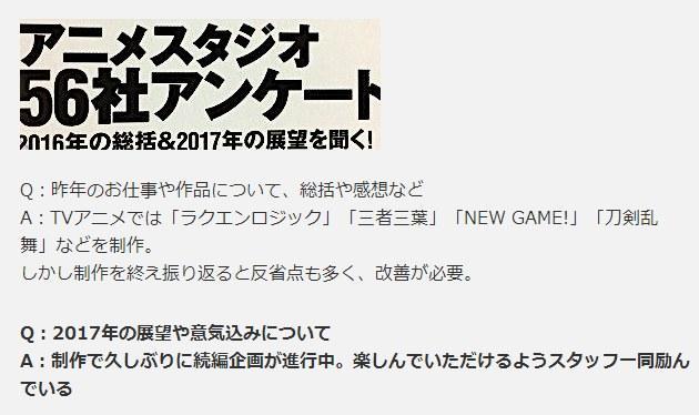 《月刊少女野崎君》第2季有望?动画工房代表透露续篇企划