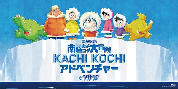 剧场版《哆啦A梦》嘉宾声优公开 钉宫理惠也在其中