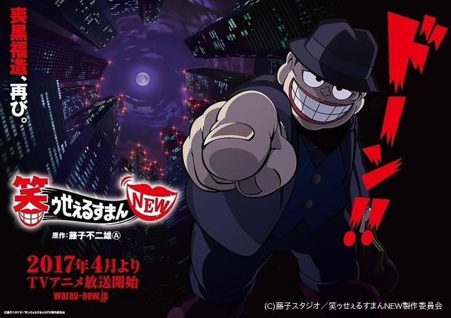 不得了!2017年动画流行语大奖结果公开