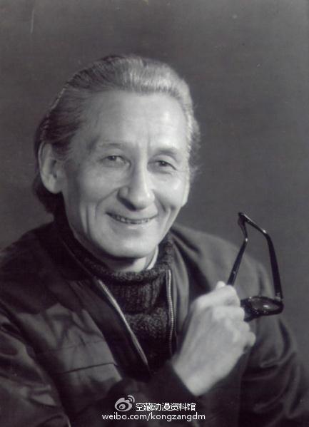 邱岳峰(1922—1980)