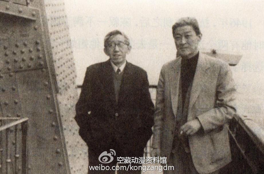 美影厂厂长特伟、上译厂厂长陈叙一80年代出访美国(引自《峰华毕叙》