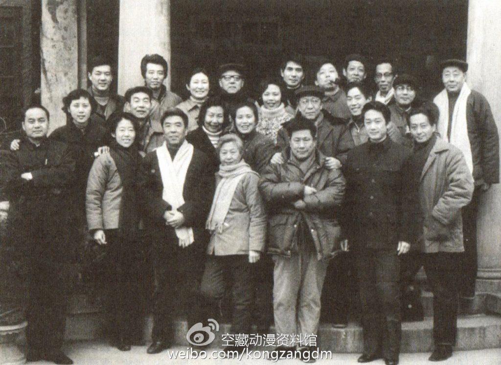 上世纪80年代,上海电影译制厂演员组合影