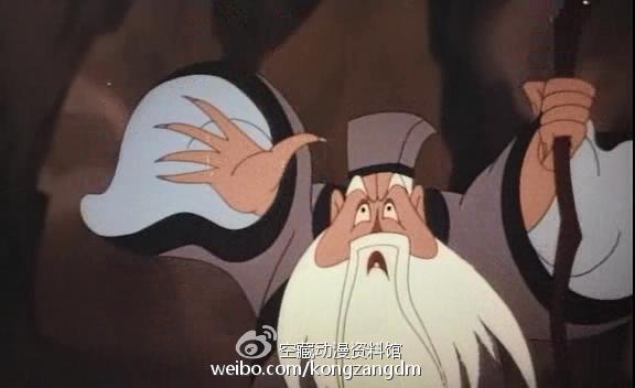 """""""你纵徒行凶,还行什么善?!取什么经?!""""——动画片《金猴降妖》(1985年)"""