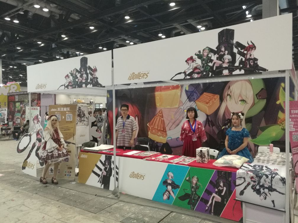 iDollers长假全国巡游 金秋十月三地联动送福利 业界信息 第2张