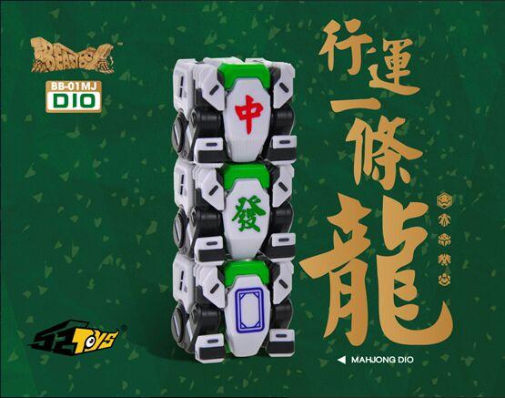 52TOYS新年首推中国风神物,麻将小恐龙开启全网预售 业界信息 第2张
