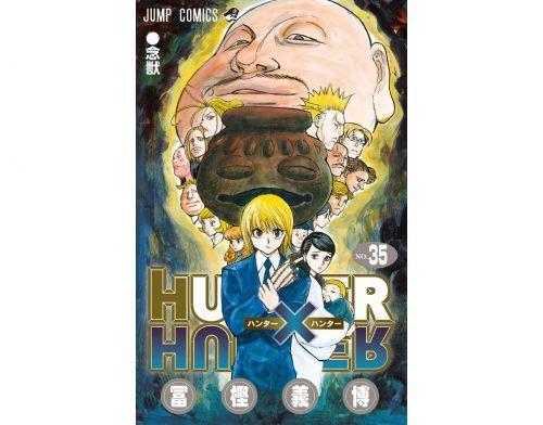 《全职猎人》第35卷漫画高居漫画销量排行榜第1名 新闻资讯 第1张