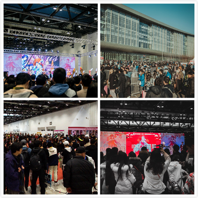 第26届中国(北京)动漫游戏嘉年华(IDO26)与各位小伙伴们欢聚国会!