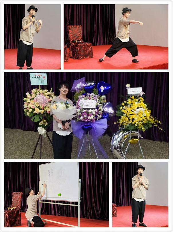 错过这天,再见不知何年!——小林裕介上海见面会 展会活动 第2张
