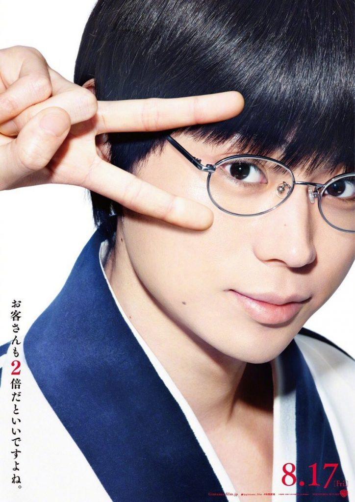 《银魂2》真人电影定妆照公开 桥本环奈确定回归 - ACG17.COM