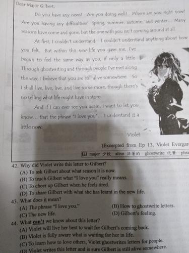 考试还带剧透的?台湾英语考试阅读理解出现《紫罗兰永恒花园》动画大结局 - ACG17.COM