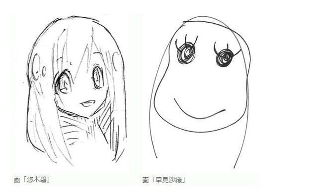 悠木碧晒自绘超强画作 不会画画的声优不是好玩家 - ACG17.COM