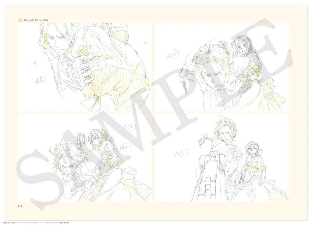《紫罗兰永恒花园》将同时发售官方设定集及第2弹原画集