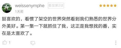 中国第一部动漫青春偶像剧《我是江小白》剧场版强势回归 业界信息 第2张