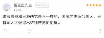 中国第一部动漫青春偶像剧《我是江小白》剧场版强势回归 业界信息 第3张