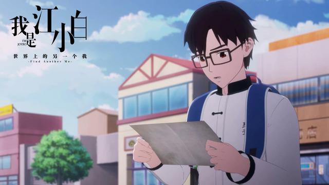 中国第一部动漫青春偶像剧《我是江小白》剧场版强势回归 业界信息 第5张