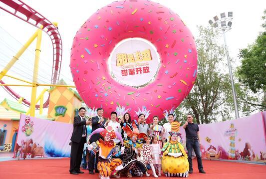 """北京欢乐谷四期·甜品王国""""五一""""小长假首日甜蜜开放 业界信息 第1张"""