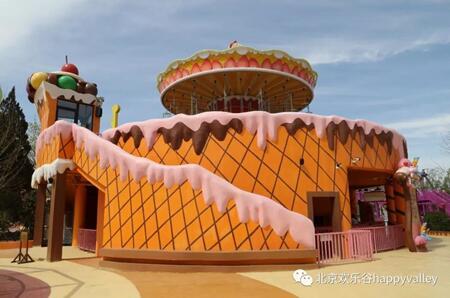 """北京欢乐谷四期·甜品王国""""五一""""小长假首日甜蜜开放 业界信息 第3张"""