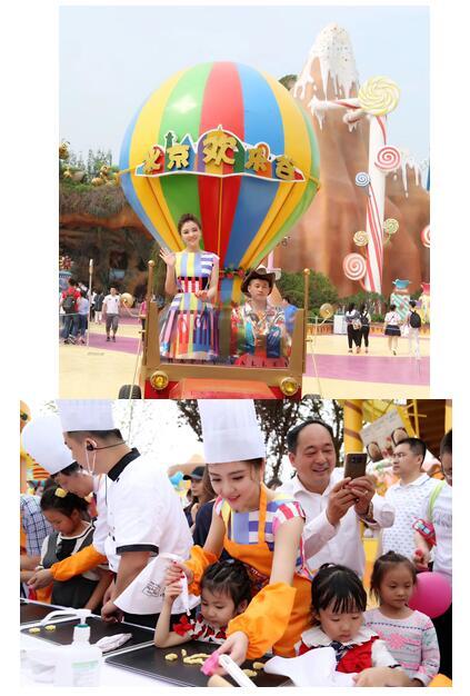 """北京欢乐谷四期·甜品王国""""五一""""小长假首日甜蜜开放 业界信息 第4张"""