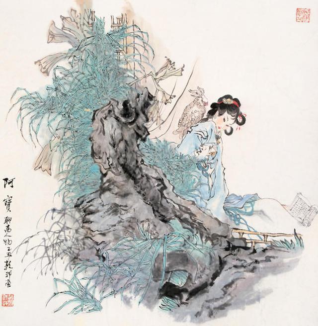 """被遗忘的妖怪文化之源,这本书的意义,让中国""""妖怪""""有了历史 泡面说 第6张"""