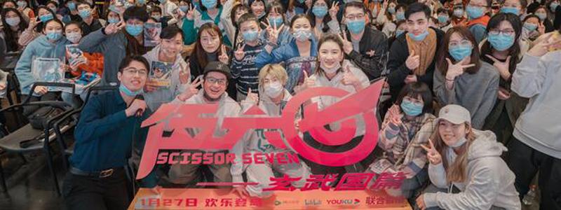 《刺客伍六七》新书发布会在广州举行 签售现场火爆